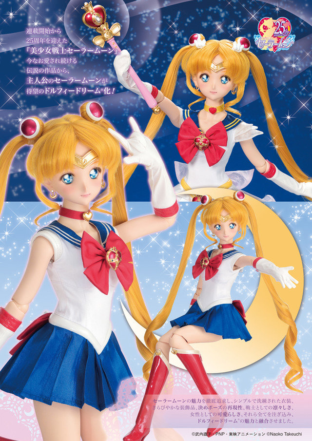 Sailor Moon x Dollfie Dream Nd0r10