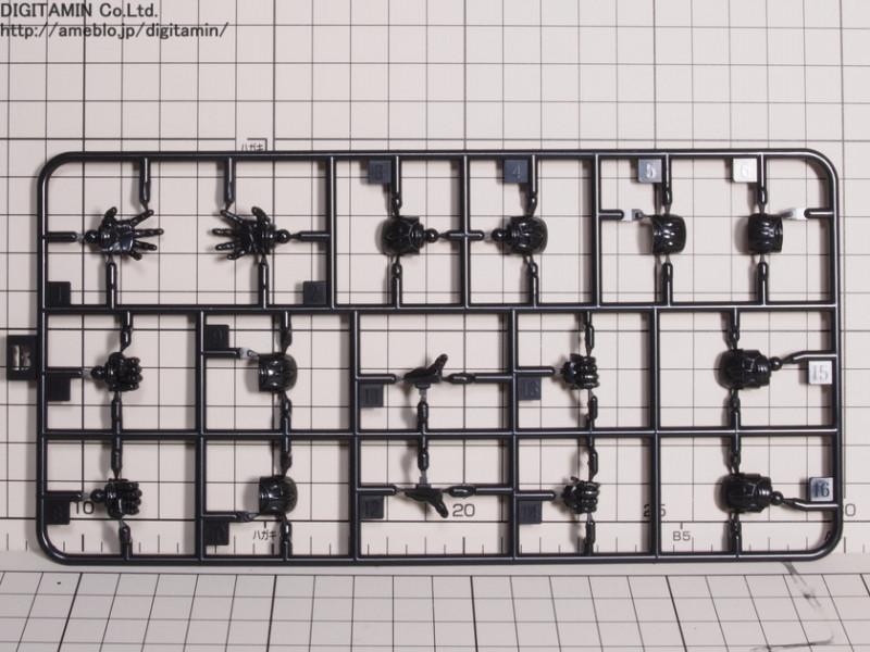 Moderoid LIGER - Model Kit Series (Good Smile Company) O0840013