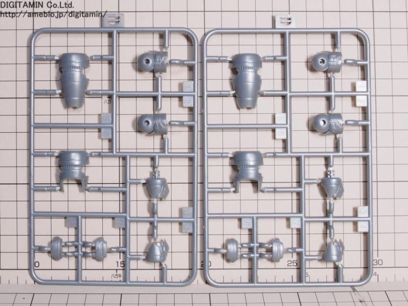 Moderoid LIGER - Model Kit Series (Good Smile Company) O0840015