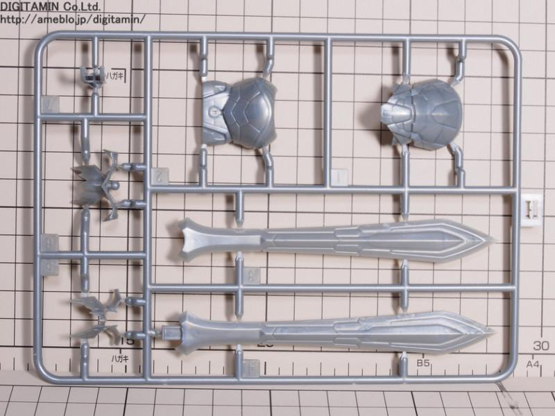Moderoid LIGER - Model Kit Series (Good Smile Company) O0840019