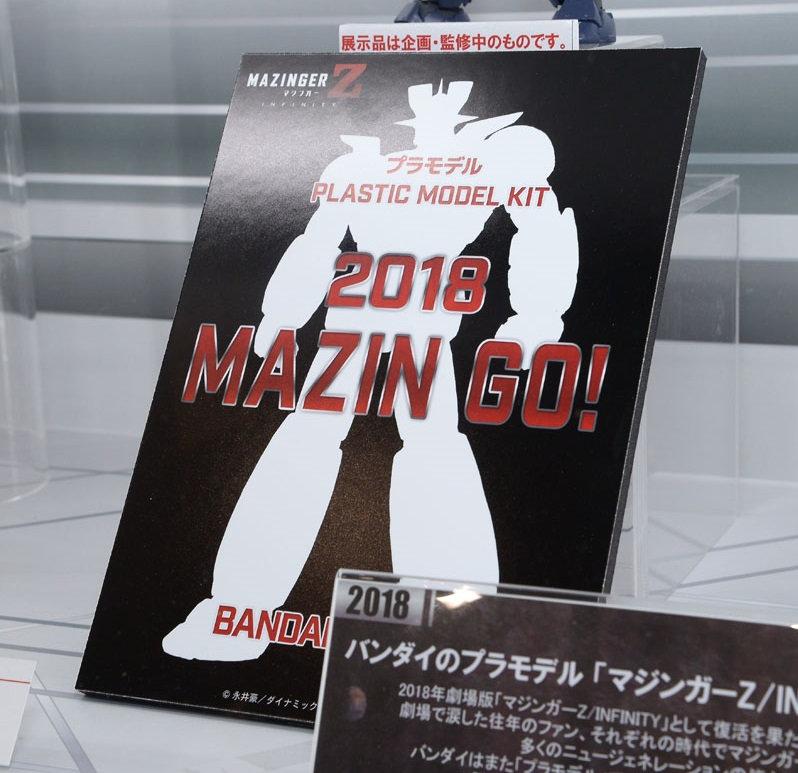 Mazinger & Great Mazinger Z Infinity - Plastic Model Kit (Bandai) Psma10