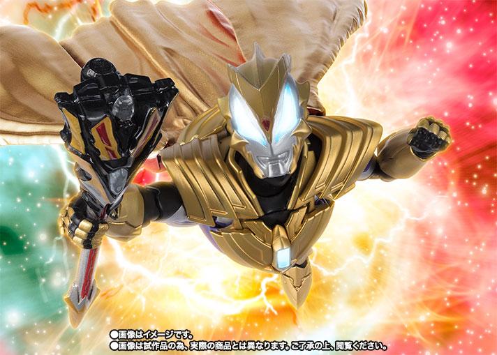 Ultraman (S.H. Figuarts / Bandai) - Page 3 Rom1vc10