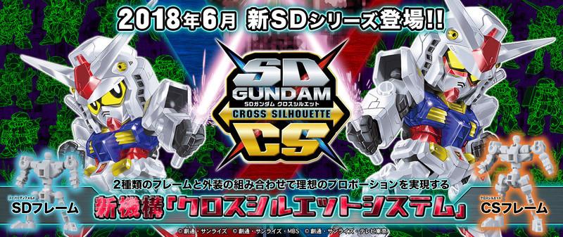 SD Gundam - Page 3 Slide210