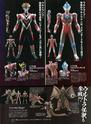 Ultraman - Sofvi Spirits (Tamashii / Bandai) Ttll3d10