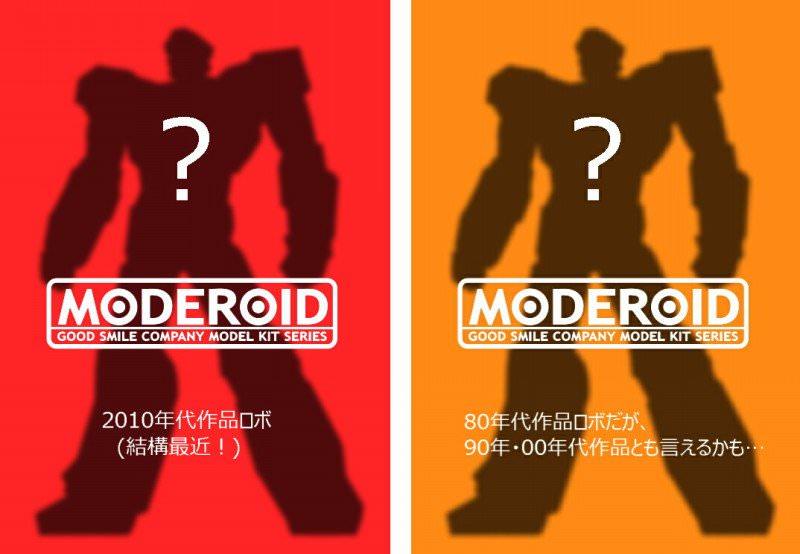 Moderoid LIGER - Model Kit Series (Good Smile Company) Vgzud910