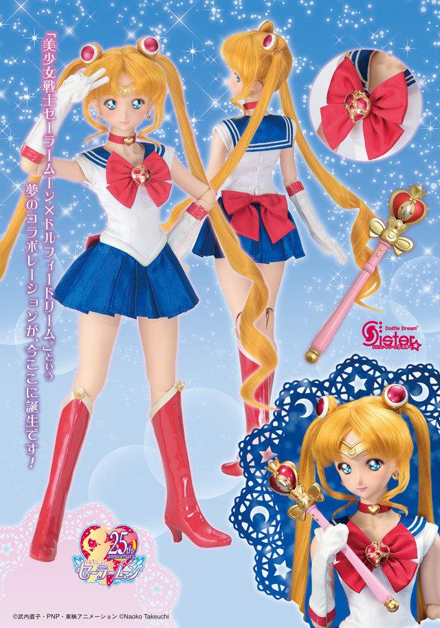 Sailor Moon x Dollfie Dream W90y10