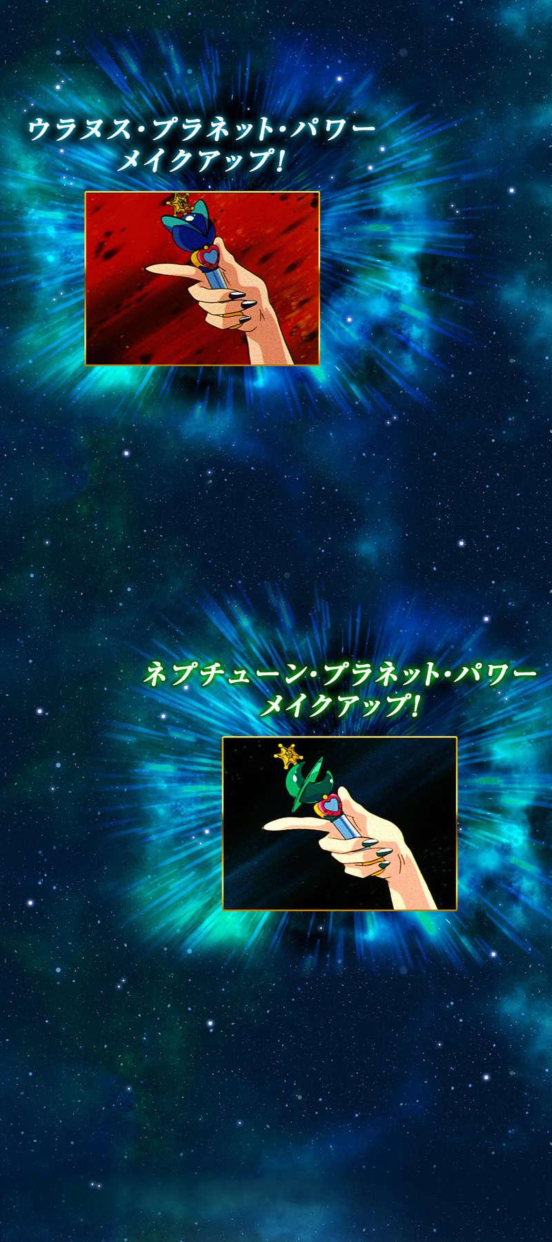 Sailor Moon - Proplica (Bandai) X9im10