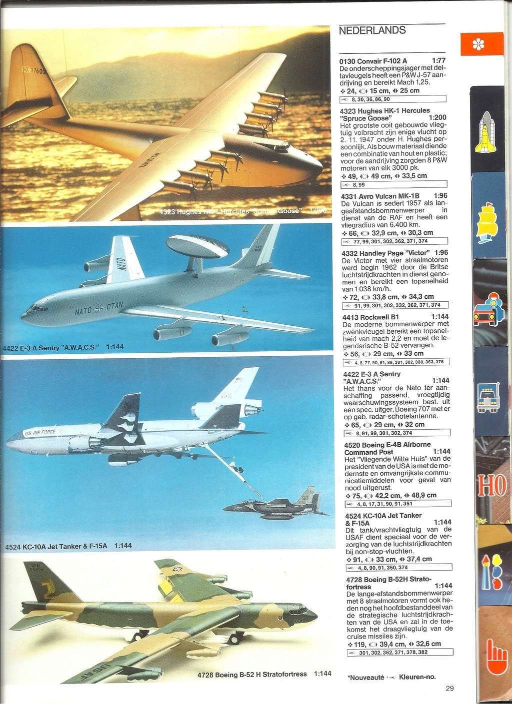 1984 - [REVELL 1984] Catalogue 1984  Revel152