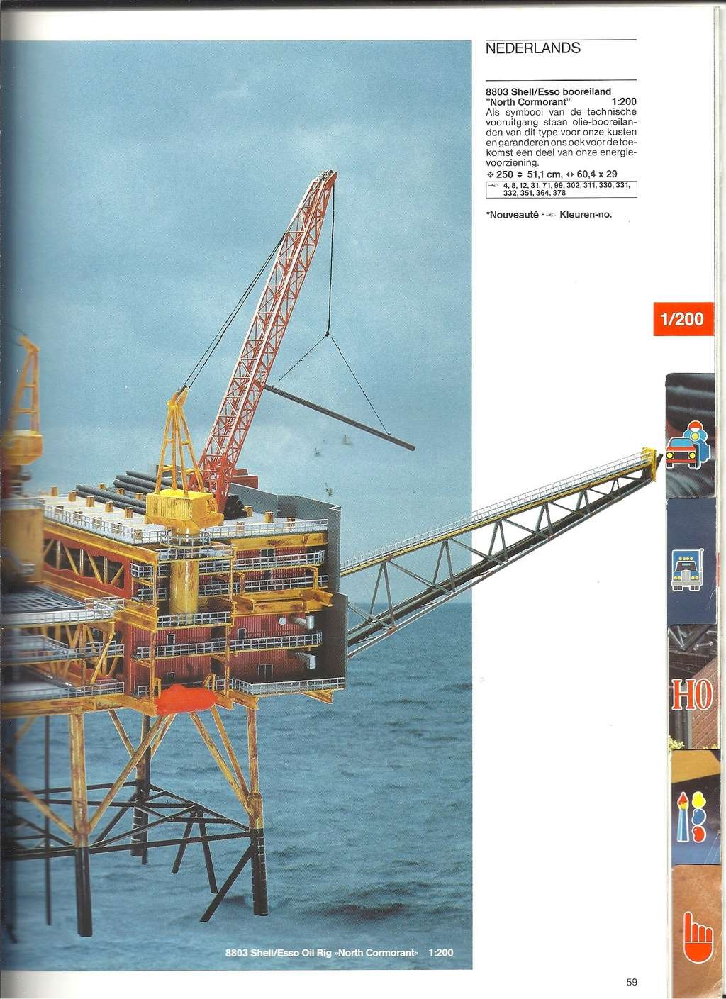 1984 - [REVELL 1984] Catalogue 1984  Revel180