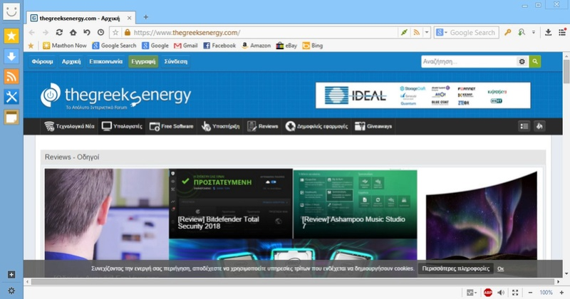 Maxthon Cloud Browser - Ο γρηγορότερος browser! - Σελίδα 3 158