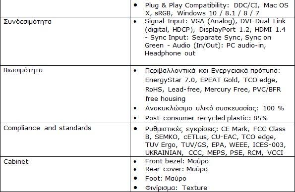 H MMD παρουσιάζει τη νέα QHD 27 ιντσών οθόνη Philips 272B8QJEB για την ενίσχυση της παραγωγικότητας 232