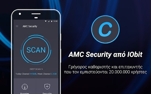Android: AMC Security-Protector,Booster 5.11.6 247
