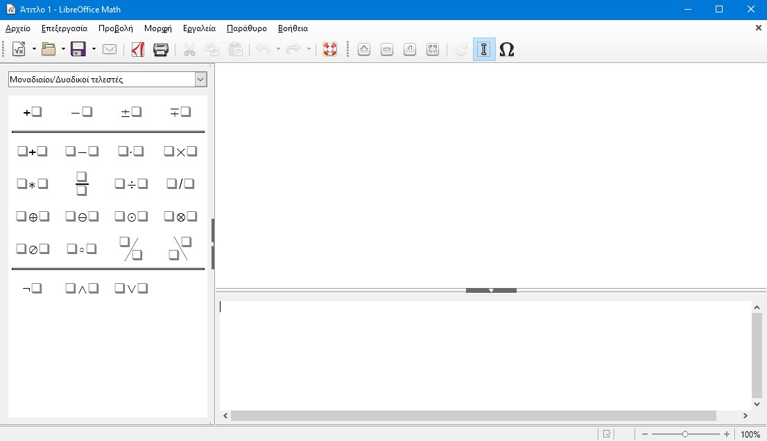 LibreOffice 6.2.4 - Η εναλλακτική λύση του Microsoft office 711