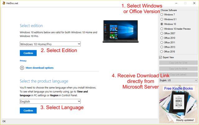 Windows ISO Downloader 8.02 - Κατεβάστε αρχεία ISO για την αγαπημένη σας έκδοση Windows ή Office Win-do10