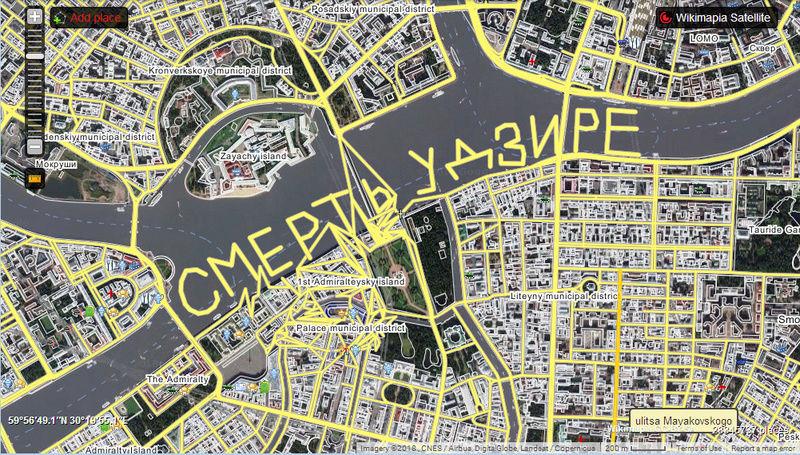Оскорбления в адрес МА и КШ спровоцировали вандализм Yeeia_10