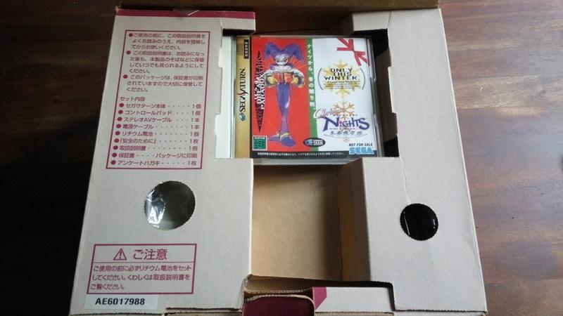[VDS] Sega Saturn Merry Christmas (jap) VENDUE  Img_0129