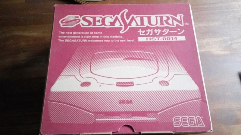 [VDS] Sega Saturn Merry Christmas (jap) VENDUE  Img_0130