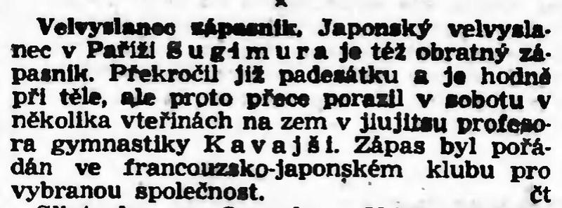 1938 - M. Y Sugimura (japanese ambasador in France) shows judo with Kawaishi in Paris 19380110