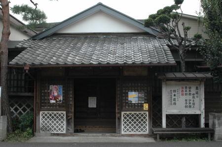old japanese judo dojos Suzuki10