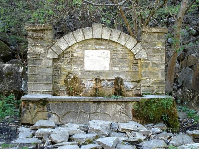 Česme, bunari i izvori - Page 6 Esma2313