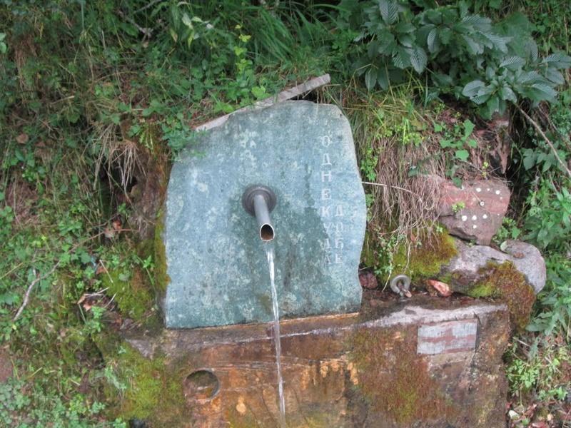 Česme, bunari i izvori - Page 6 Esma2611