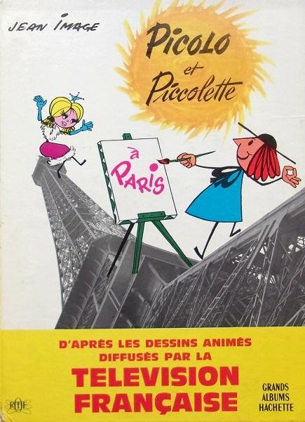 Les Grands Albums Hachette Picolo10