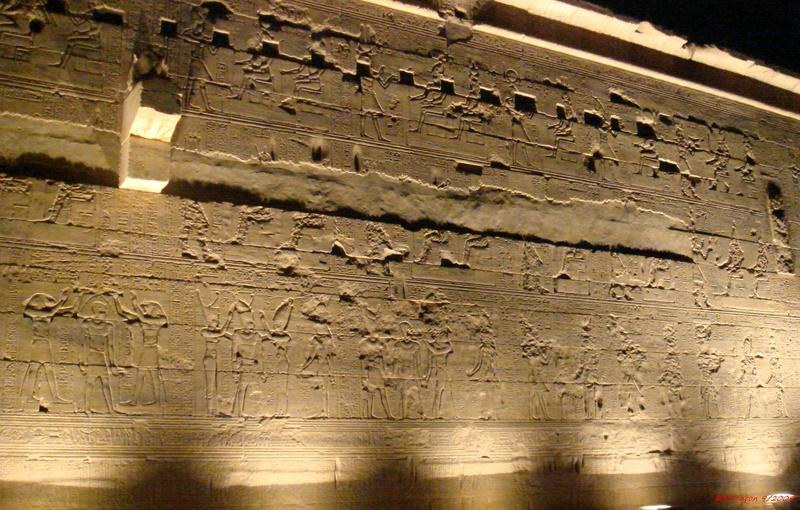 Ballade en Egypte - Page 3 Dsc01884