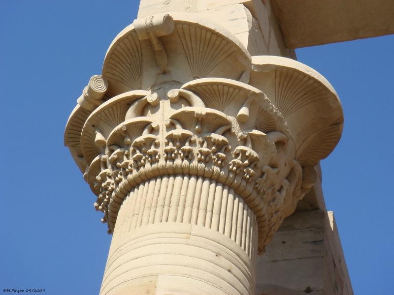 Ballade en Egypte - Page 3 Dsc02039