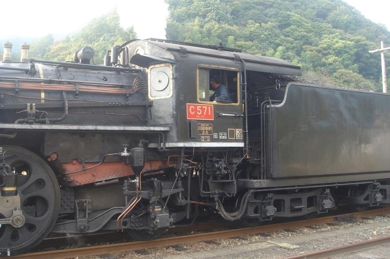 Locomotive C 57 de la JNR 19200910