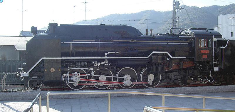 Locomotive C 57 de la JNR  800px-10