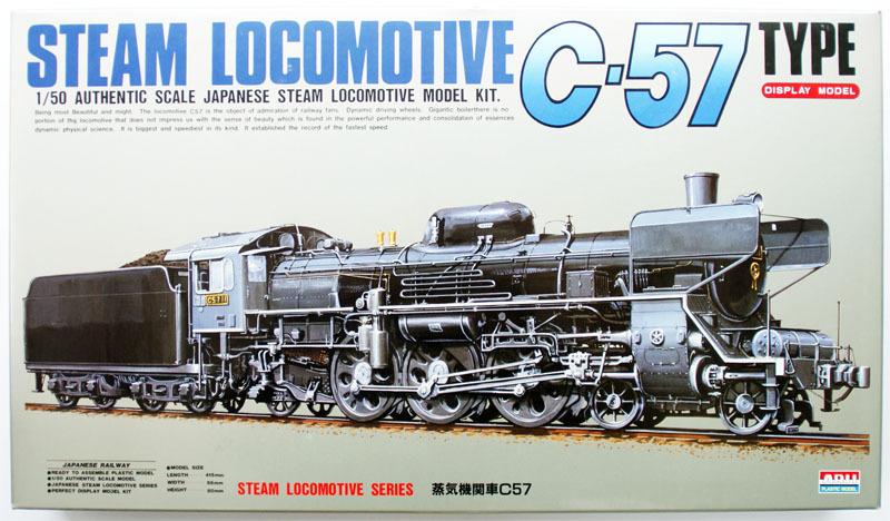 Locomotive C 57 de la JNR  C-57_j10