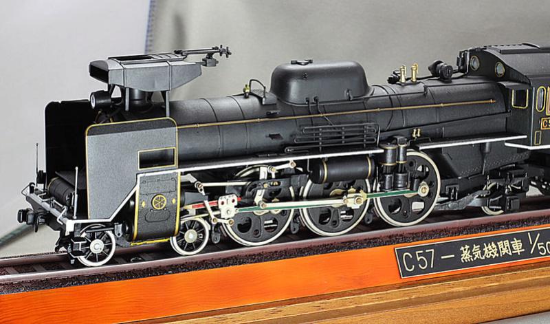 Pacific C 57 de la JNR C57-1112