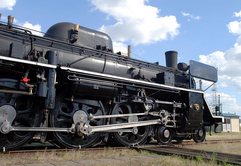 Pacific C 57 de la JNR C5718010