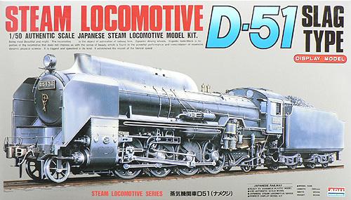 Locomotive C 57 de la JNR  D-51_s10