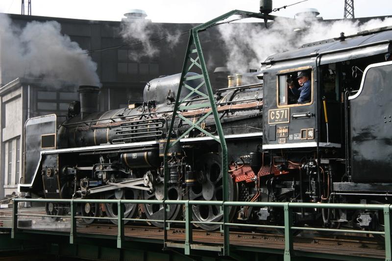 Locomotive C 57 de la JNR E0501211