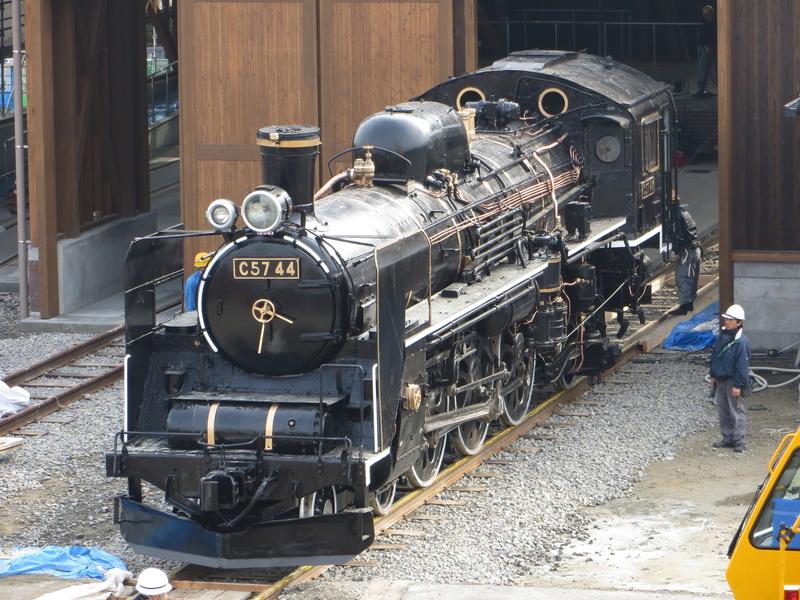 Locomotive C 57 de la JNR  E1c0c010