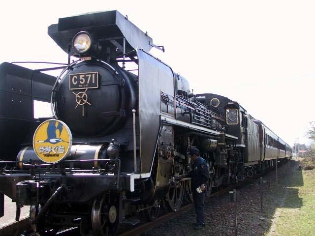 Locomotive C 57 de la JNR  Hensei10