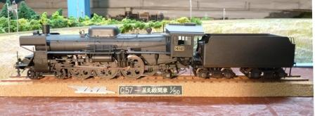 Locomotive C 57 de la JNR  Img_610