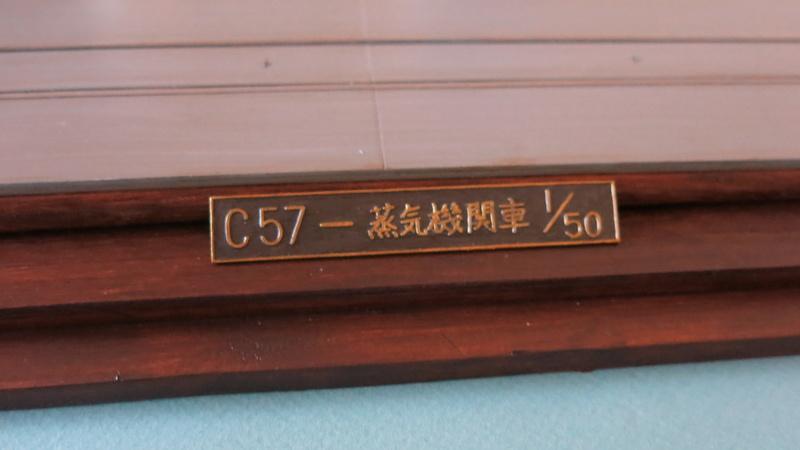 Pacific C 57 de la JNR Img_8489