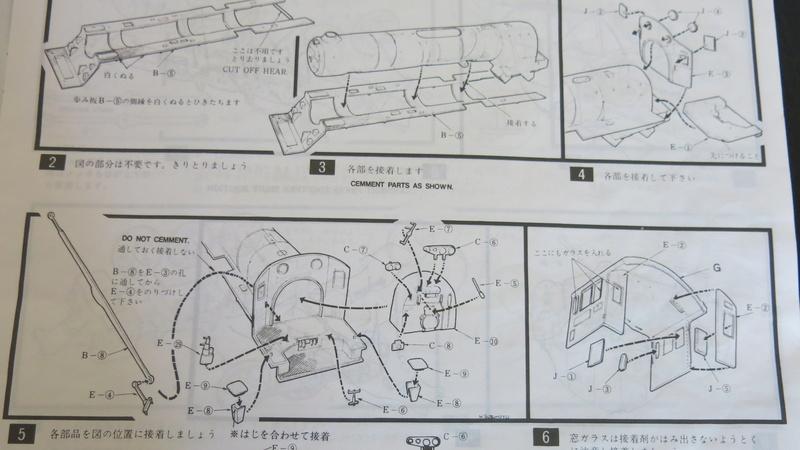 Locomotive C 57 de la JNR  Img_8513