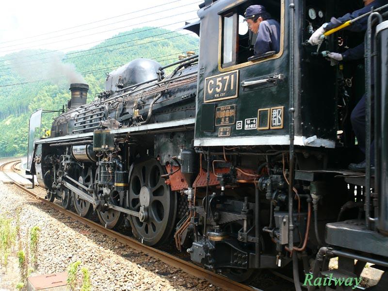 Locomotive C 57 de la JNR P1130110