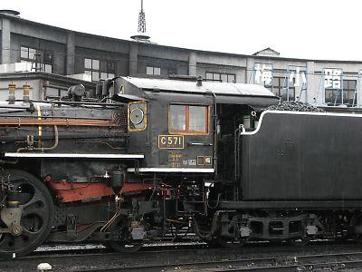 Locomotive C 57 de la JNR T_img_10