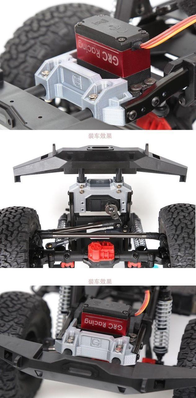 Fabrication support de batterie 3D pour SCX10 II Suppor13