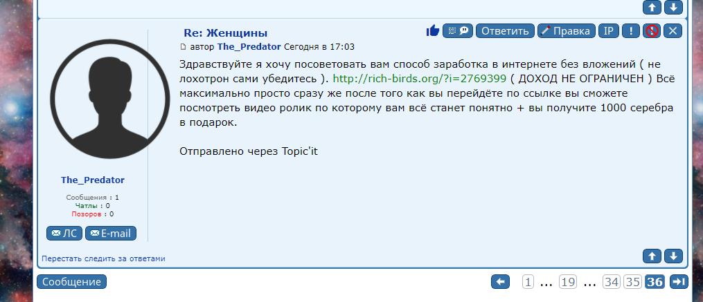Самоактивация пользователей Img-2010