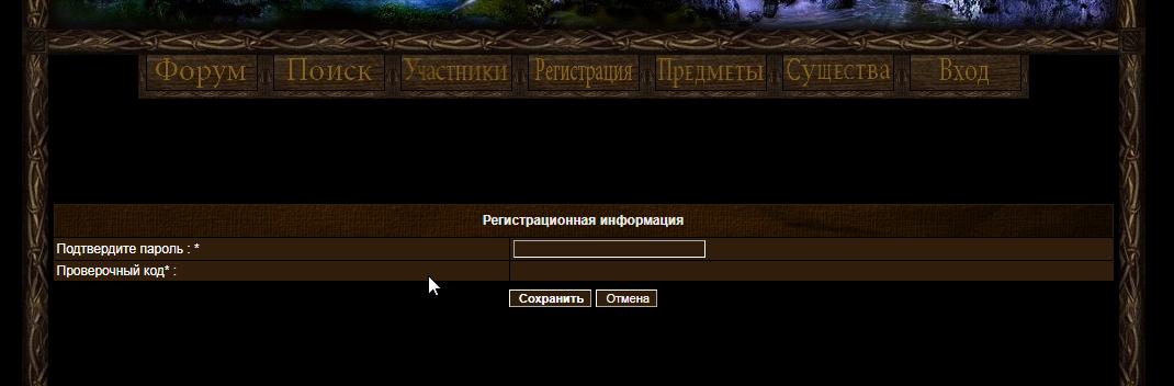 Невозможно пройти регистрацию новым участникам. Reg_110