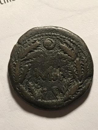 Grecque à identifier ! Img_0812