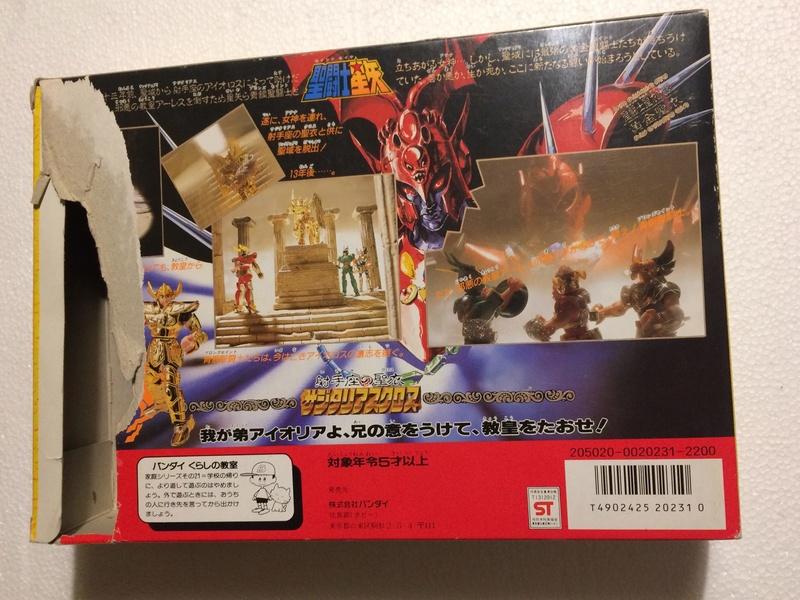 zodiaco - Cavalieri dello Zodiaco \ Saint Seiya Japan  1010