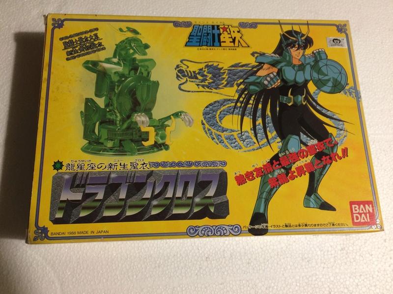 zodiaco - Cavalieri dello Zodiaco \ Saint Seiya Japan  112