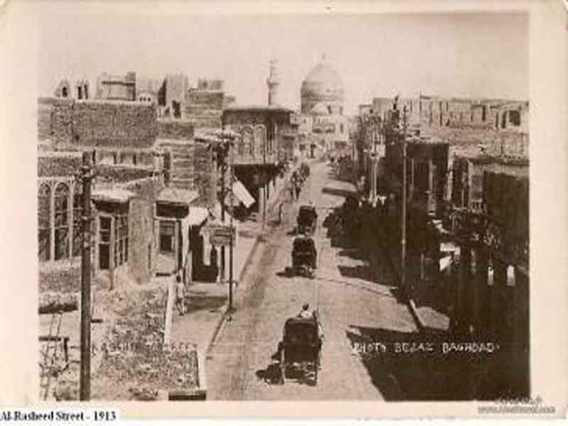 بغداد  شارع الرشيد عام 1913 _oa_o110