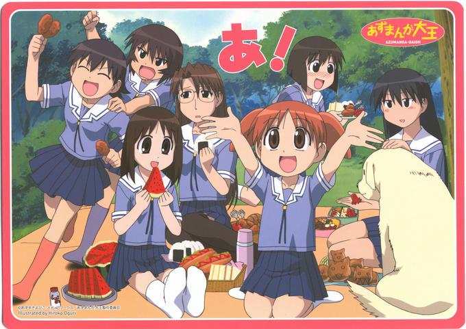 Azumanga Daioh 48810
